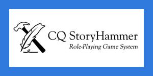 storyhammer-banner